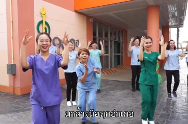 """แพทย์-พยาบาล รพ.แพร่ แต่งเพลง """"ล้างมือทุกอำเภอ"""" เพื่อป้องกันไวรัสโควิด-19 (ชมคลิป)"""
