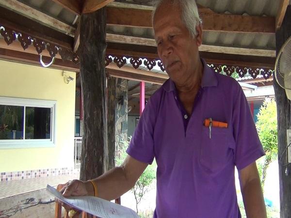 ญาติเตรียมทำบุญให้ผู้เสียชีวิตคดีฆ่ายกครัว 8 ศพ ที่กระบี่ ด้านอดีตพ่อตาผู้ตายยังกังวลบ้านกำลังจะถูกยึด