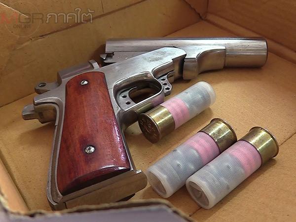 ตร.เมืองคอนกางบัญชีตามรวบลูกค้าสั่งซื้อปืนเถื่อนออนไลน์ พบมีหลวงพี่เป็นผู้ซื้อด้วย