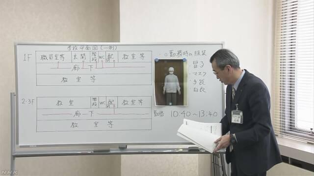 หญิงดูแลเสิร์ฟอาหารในโรงเรียนประถมญี่ปุ่น ถูกตรวจพบติดเชื้อไวรัสโควิด-19