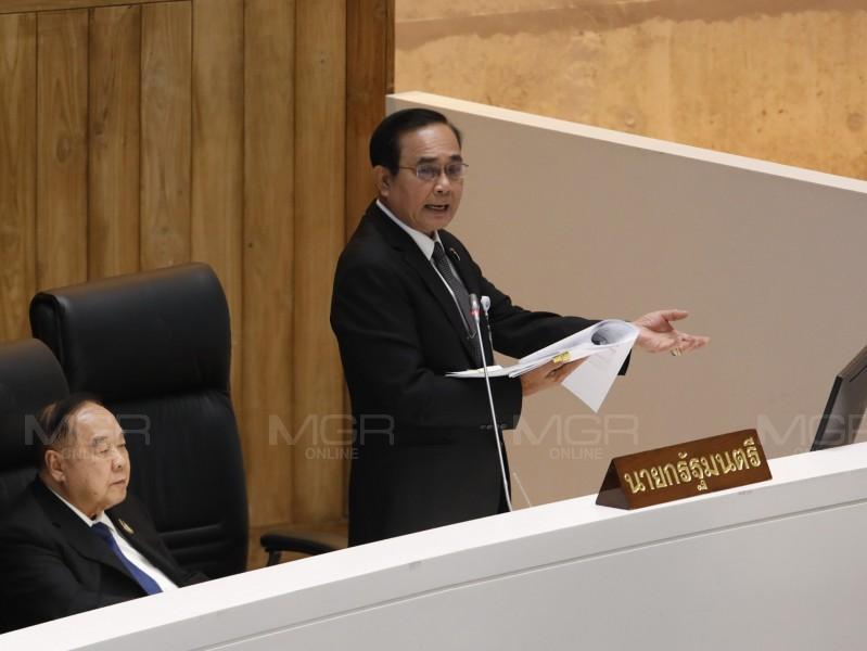 """นายกฯ โต้""""เพื่อไทย""""ปมเศรษฐกิจ ยันไม่ได้แย่ รัฐลงทุนพื้นฐานต่อเนื่อง ไม่ทิ้งประชาชนทุกกลุ่ม"""