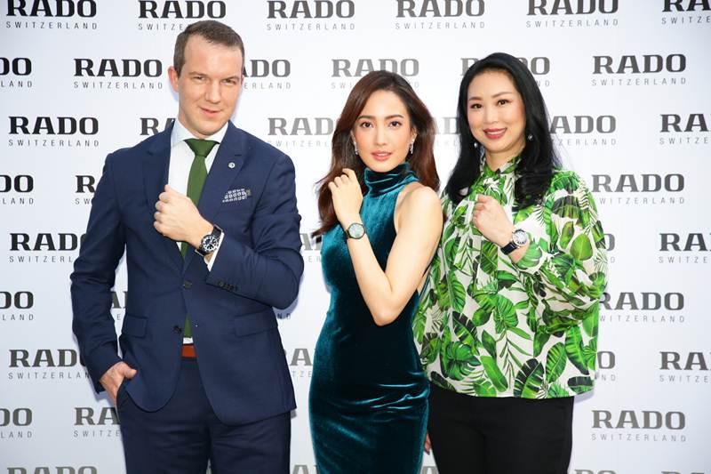 RADO เปิดตัวแต้ว-ณฐพร เตมีรักษ์ 'Brand Ambassador' คนไทยคนแรกอย่างเป็นทางการ!!