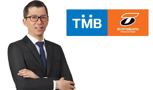 TMBแจงTBANKกระทบไม่มาก จากการปล่อยกู้ให้ดีลเลอร์เชฟโรเลต ยันสถานะการเงินยังแกร่ง