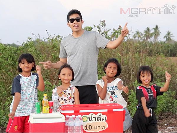 """ครูแว่นดำทำ MV เพลง """"สิบบาท"""" ขายน้ำดื่มหารายได้เลี้ยงครอบครัว"""