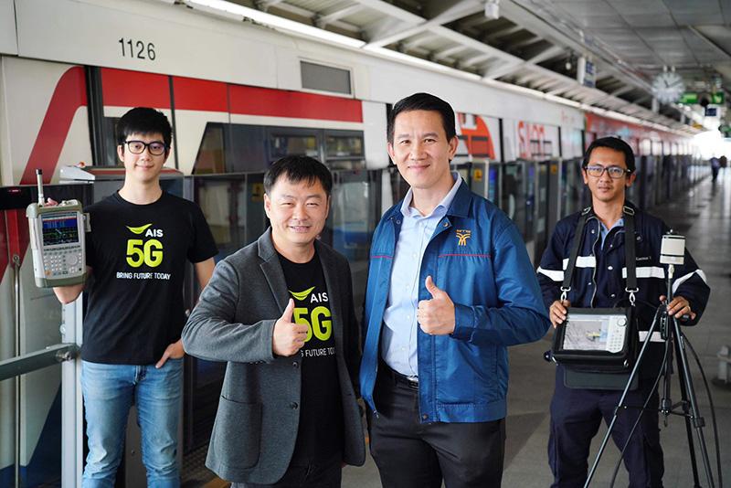 ไม่ต้องกลัวรถไฟฟ้าขัดข้อง 'AIS-BTS' ร่วมทดสอบคลื่น 5G