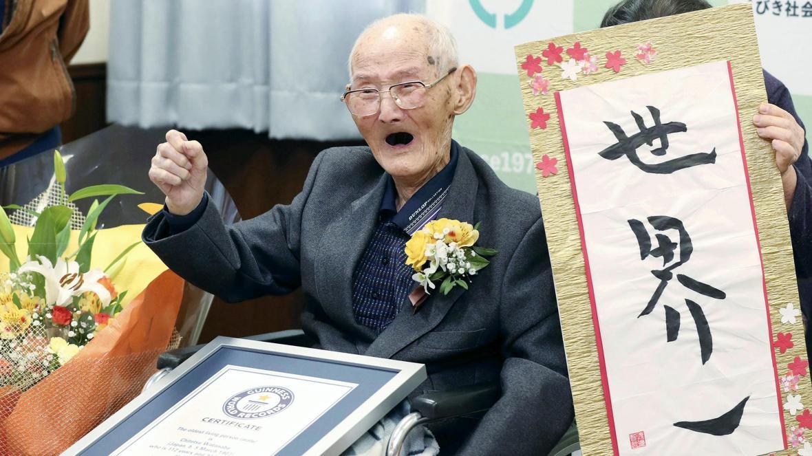 ชายอายุมากที่สุดในโลกเสียชีวิตแล้ว หลังครองตำแหน่งได้ไม่กี่วัน
