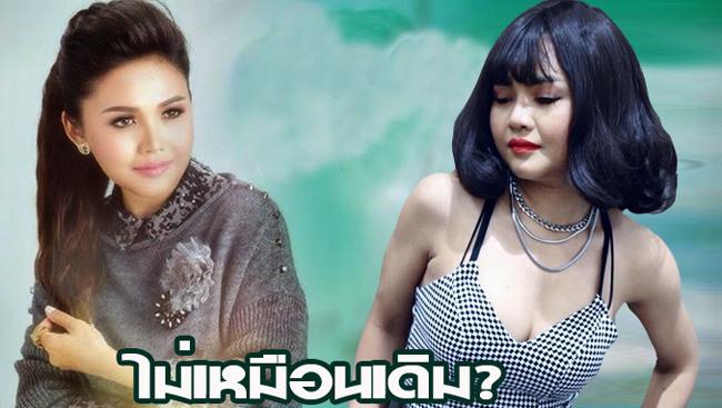"""(นักร้อง)สาวโรงงานจอมพเนจร """"ตั๊กแตน ชลดา"""" กับวันที่ใคร ๆ ก็บอกว่าเธอไม่ใช่คนเดิม?"""