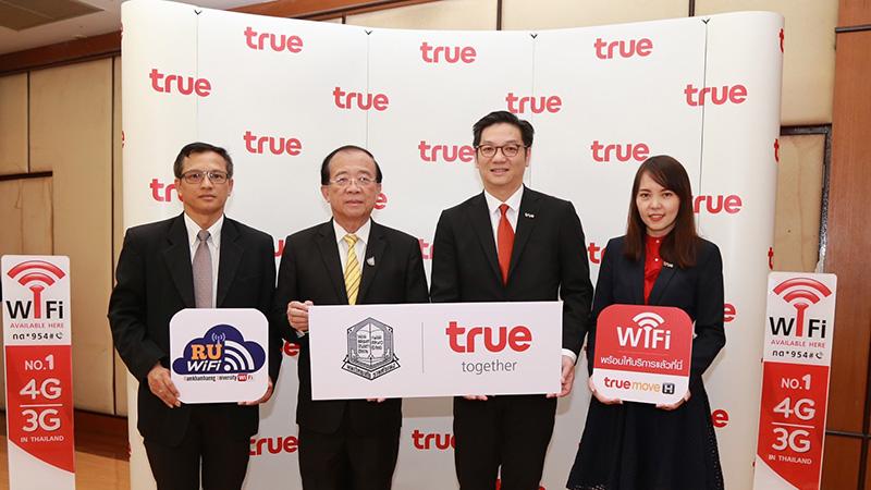 กลุ่มทรู ร่วมกับ ม.รามฯ นำ Wi-Fi - ทรูมันนี่ ใช้งานภายในมหาวิทยาลัย