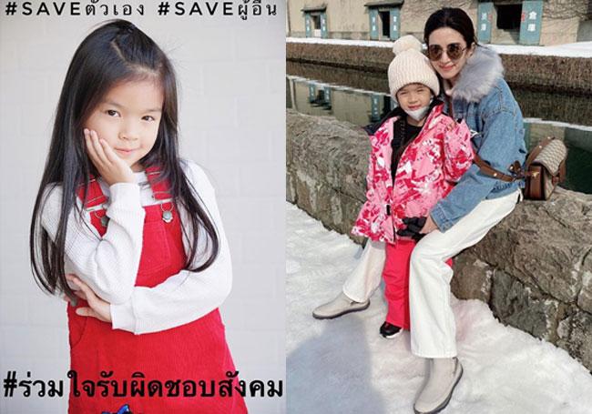 """ไปเที่ยวญี่ปุ่นกลับมาต้องแบบนี้ """"โบว์ แวนดา"""" เก็บตัว 14 วัน #saveตัวเอง #saveผู้อื่น"""