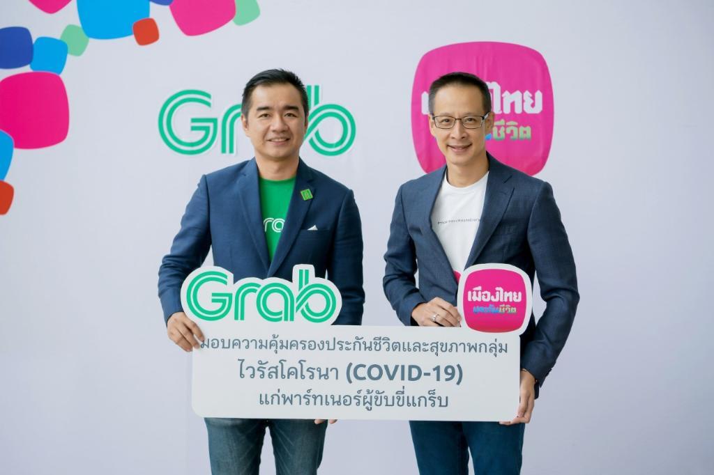 เมืองไทยประกันชีวิต มอบความคุ้มครองโรคโควิด-19 ผู้ขับขี่แกร็บ