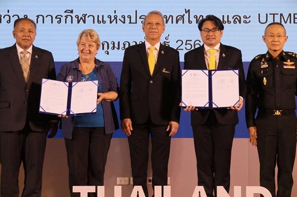 กกท. ลงนาม MOU ร่วมกับ UTMB เตรียมขึ้นสู่สนามวิ่งเทรลอับดับ 1 ในเอเชีย