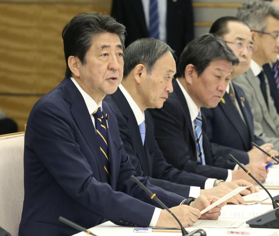 ญี่ปุ่นขอให้ผู้จัดงานอีเวนท์ใหญ่ งดกิจกรรมช่วง 2 สัปดาห์หน้า