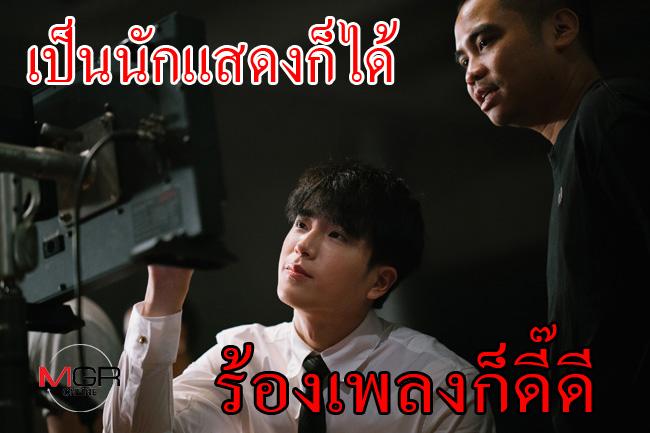 """""""นนกุล"""" คัมแบ็กไทย ประเดิมปี 2020 ด้วยการจับไมค์ร้องเพลง"""