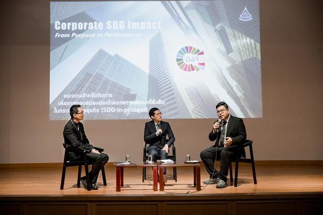 วรณัฐ เพียรธรรม และฌานสิทธิ์ ยอดพฤติการณ์ ในช่วงการเสวนาเรื่อง  Corporate SDG Impact: From Purpose to Performance