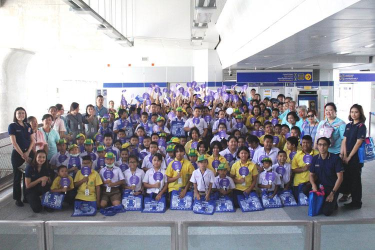 MRT แบ่งปันความรู้สู่เยาวชน