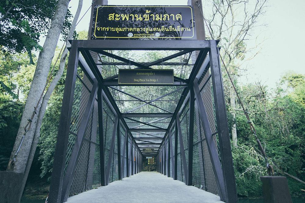 สะพานข้ามภาค (ภาพ : เพจ อช.เจ็ดสาวน้อย)