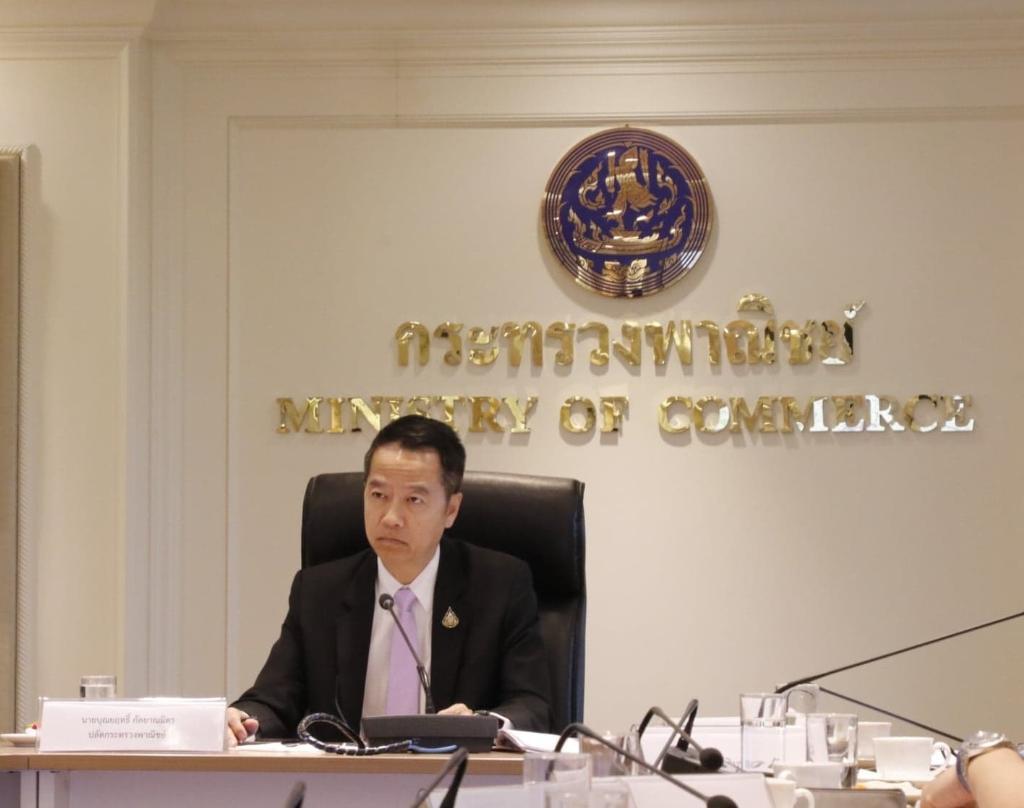 """""""ปลัดพาณิชย์""""สั่งห้ามข้าราชการ พนักงานราชการ ลูกจ้าง เดินทางไปประเทศกลุ่มเสี่ยงโควิด-19"""