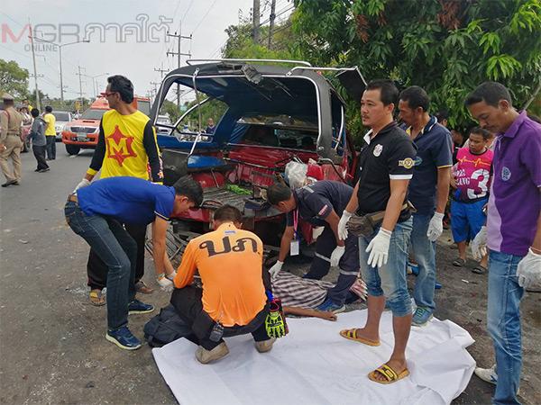 สลด! อุบัติเหตุหมู่กระบะยางแตกข้ามเกาะกลางชนสองแถวซ้ำถูก 6 ล้ออัดท้ายตาย 1 เจ็บ 20