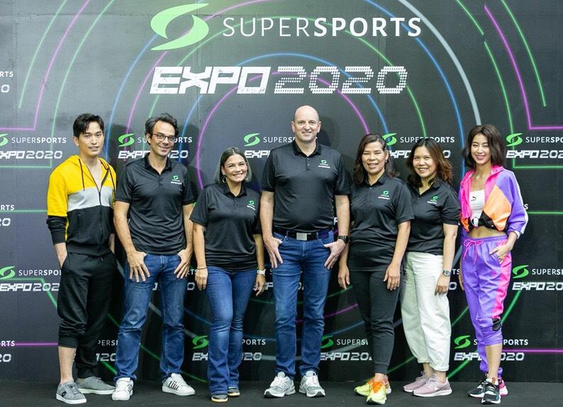 """""""ซูเปอร์สปอร์ต"""" จัดหนัก! เอาใจคอกีฬา ชวนช้อปปิ้งในงาน """"Supersports EXPO 2020"""""""