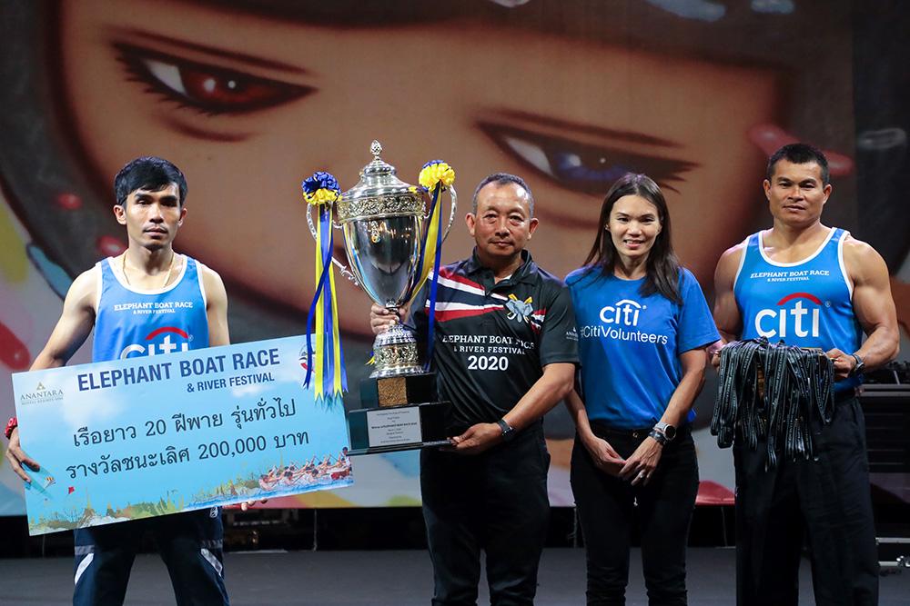 """""""ทีมราชนาวี"""" ครองแชมป์ถ้วยพระราชทาน การแข่งขันเรือยาวช้างไทยและเทศกาลริมน้ำประจำปี 2563"""
