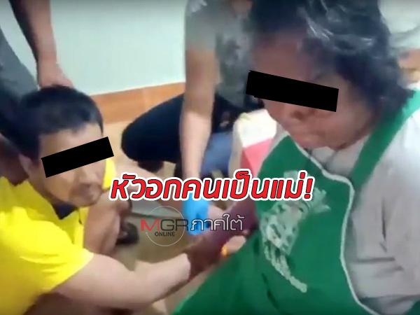 หัวอกคนเป็นแม่! ทหาร-ตำรวจบุกจับลูกต่อหน้ากลางบ้านฐานค้ายาบ้า-ไอซ์ให้วัยรุ่น