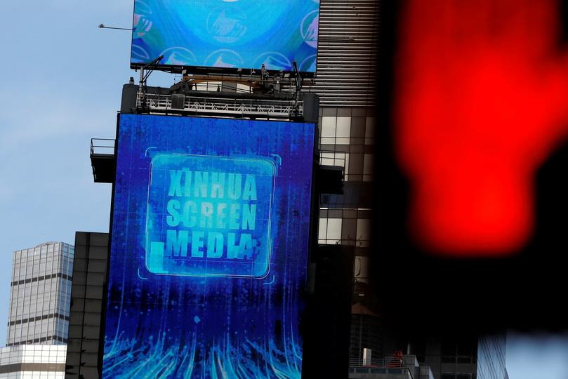 สหรัฐฯ ออกกฎบังคับ 'สื่อใหญ่แดนมังกร' ลดจำนวนพนง.ชาวจีนในอเมริกา
