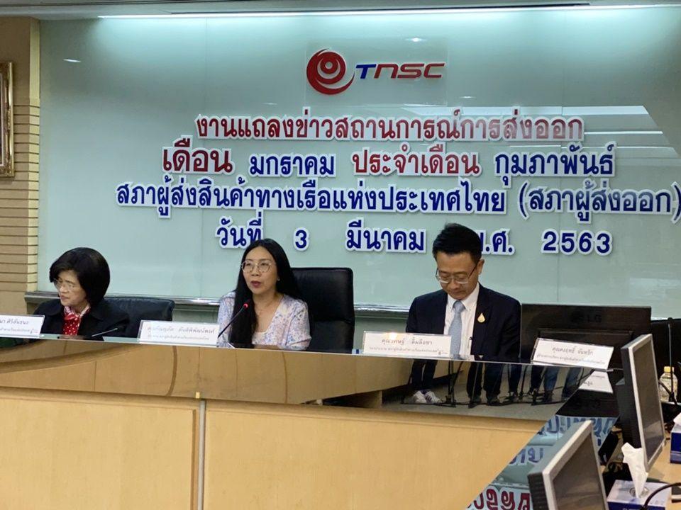 สรท.ห่วงส่งออกไทยครึ่งปีแรก ร่วง3.3% จากพิษโควิด-19