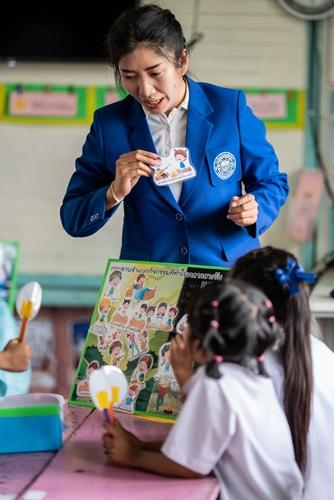 การเรียนการสอนแบบ Active learning