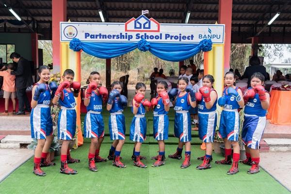 ส่งเสริมทักษะคีตะมวยไทย โรงเรียนโนนสะอาดพิทยา