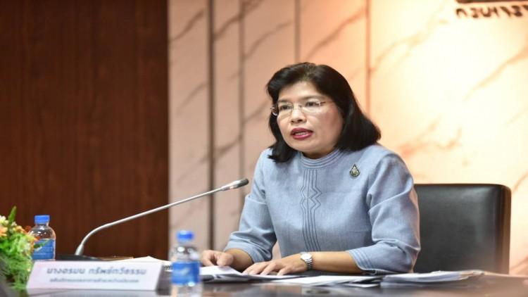 ไทยเข้าร่วมประชุมรัฐมนตรีอาเซียน ร่วมผลักดันประเด็นเศรษฐกิจที่จะทำให้สำเร็จในปีนี้