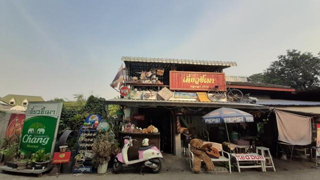 ฟินกันทั้งเด็กยันรุ่น 80-90..ชี้เป้าร้านกาแฟ-ร้านอาหารเชียงใหม่ ขุดกรุของสะสมสุดแนวแต่งร้าน