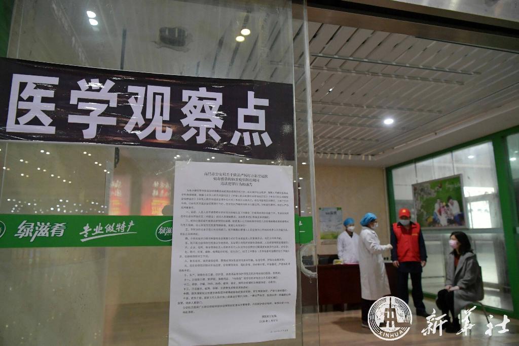 ศาลจีนฟ้องอาชญากรโควิด-19 ไม่ป้องกัน-โก่งราคา-ผลิต/ขายของปลอม
