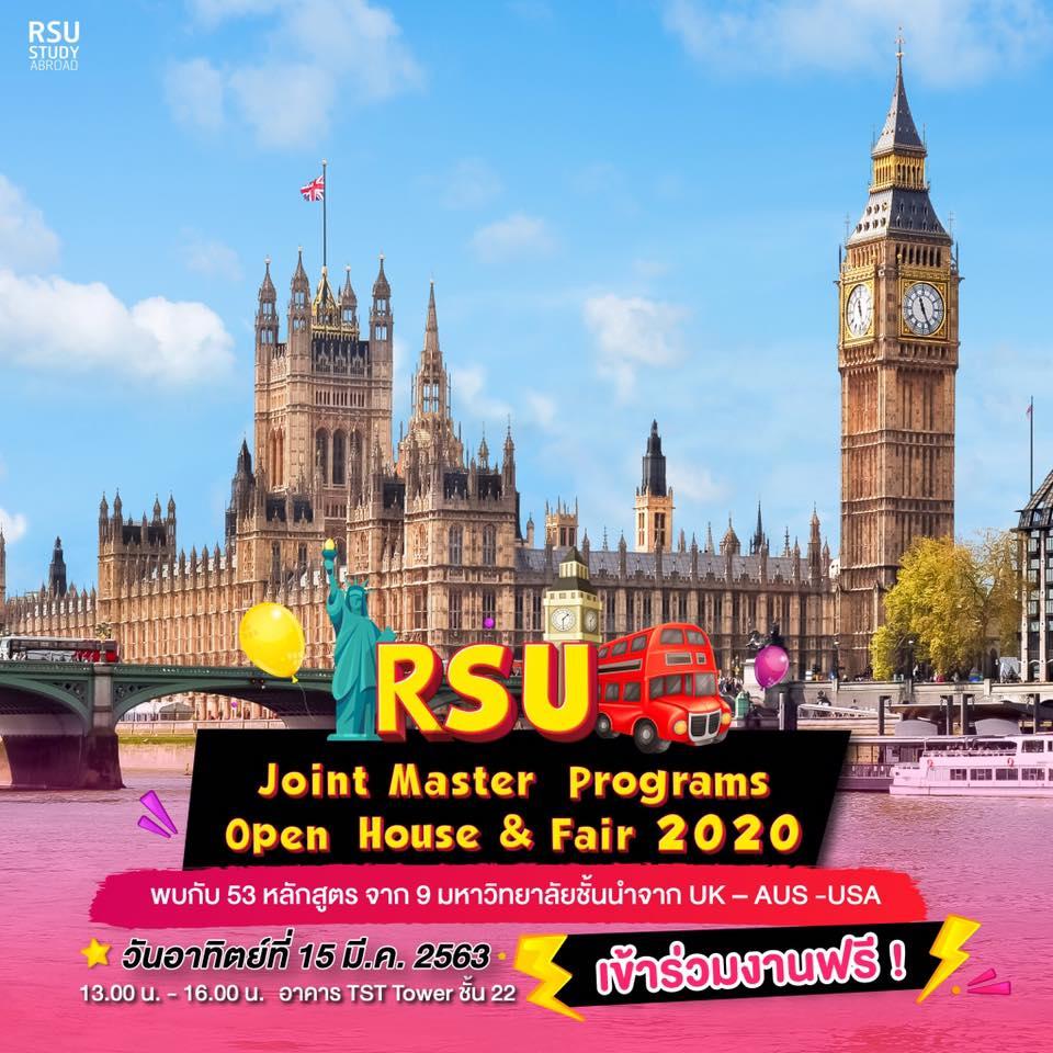 ม.รังสิต จัดกิจกรรม RSU Joint Master Programmes Open House & Fair