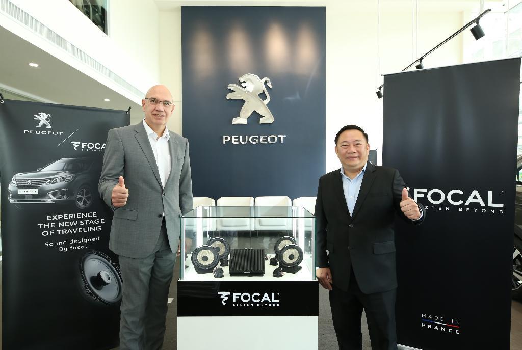 Peugeot จับมือ Focal เอาใจลูกค้าไฮเอนด์