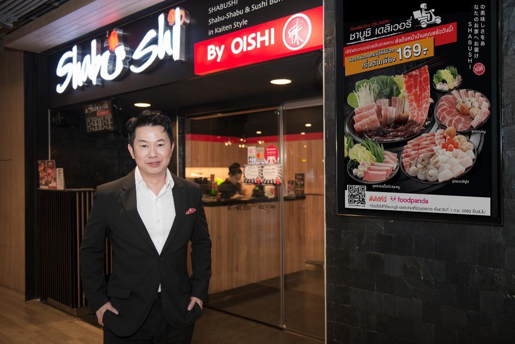 """""""ชาบูชิ"""" เปิดตัวบริการใหม่ """"ชาบูชิ เดลิเวอรี่"""" ตอบโจทย์นักกิน-คนรักสบาย"""
