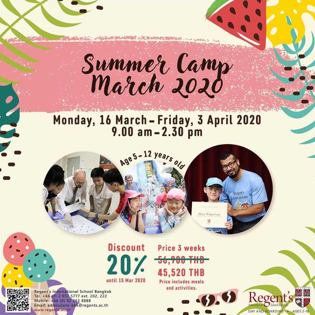 """ค่ายปิดเทอมภาษาอังกฤษ """"Summer Camp March 2020"""" ที่ ร.ร. นานาชาติรีเจ้นท์กรุงเทพฯ"""