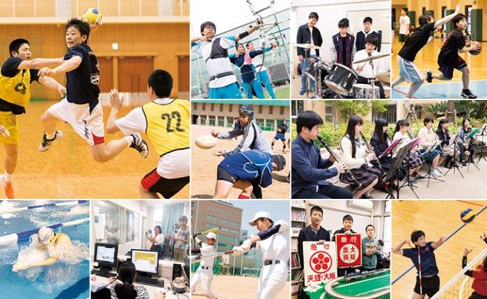 ภาพจาก https://www.momoyamagakuin-h.ed.jp/life/club/