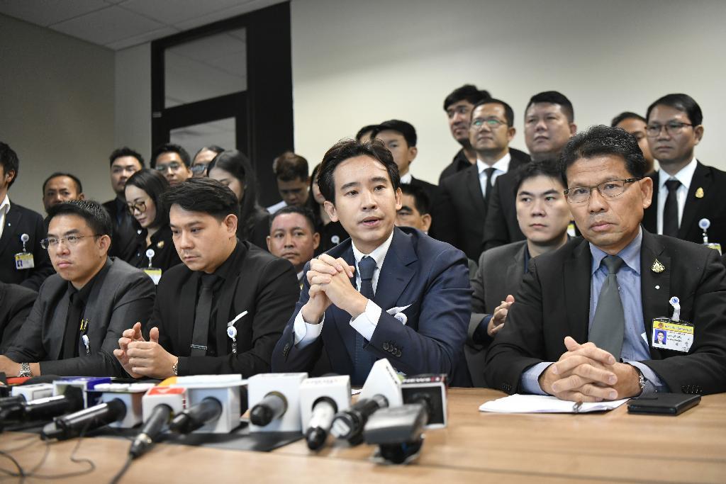 เผยที่มาพรรคก้าวไกล ของก๊วนอดีตอนค. สวมพรรคร่วมพัฒนาชาติไทย คาดเปิดตัว 8 มี.ค.