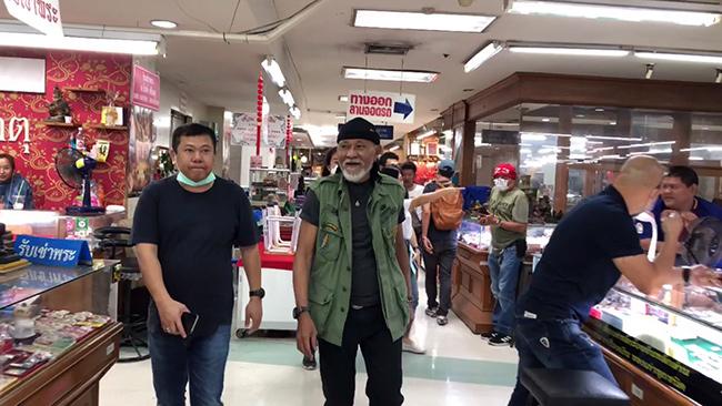ส.พระเครื่องพระบูชาไทยระบุเฟคนิวส์เซียนพระติดเชื้อโควิด 19 ในห้างดังย่านงามวงศ์วาน ผู้บริหารสั่งพ่นยาฆ่าเชื้อทุก 30 นาที