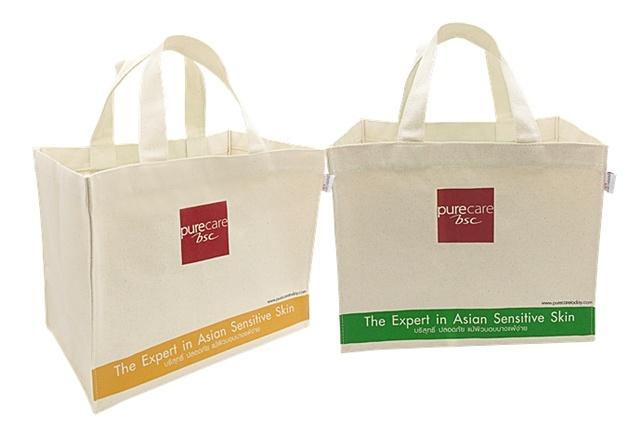 รับฟรี! กระเป๋าผ้ารักษ์โลก Canvas Save The World Shopping Bag