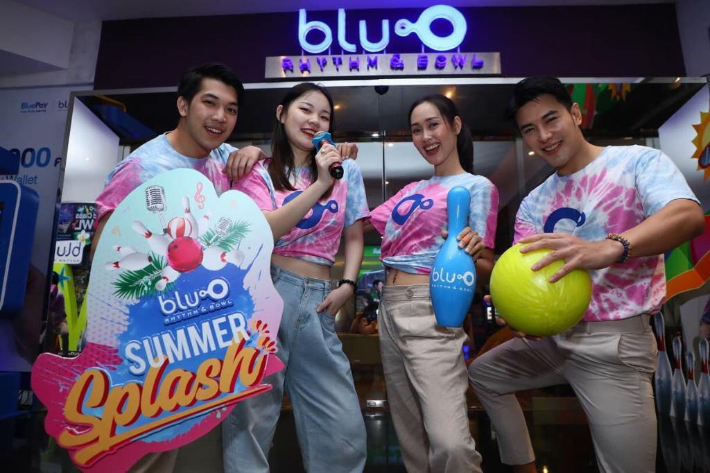 """บลูโอ ริธึม แอนด์ โบว์ล ชวนมาคลายร้อนกับ """"Blu-o Summer Splash"""""""