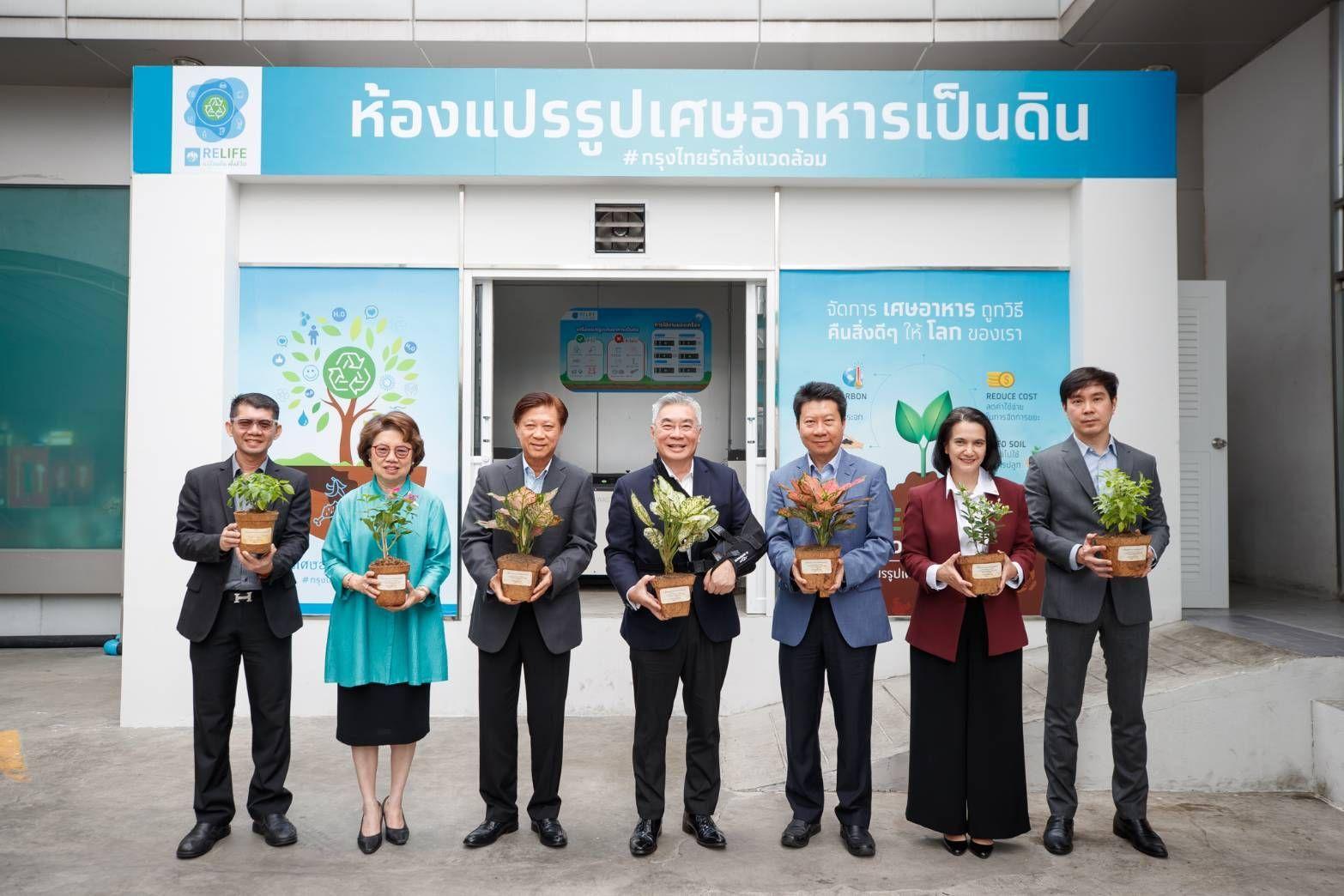 กรุงไทยนำนวัตกรรมเปลี่ยนเศษอาหารเป็นดินดี-ช่วยรักษาสิ่งแวดล้อม