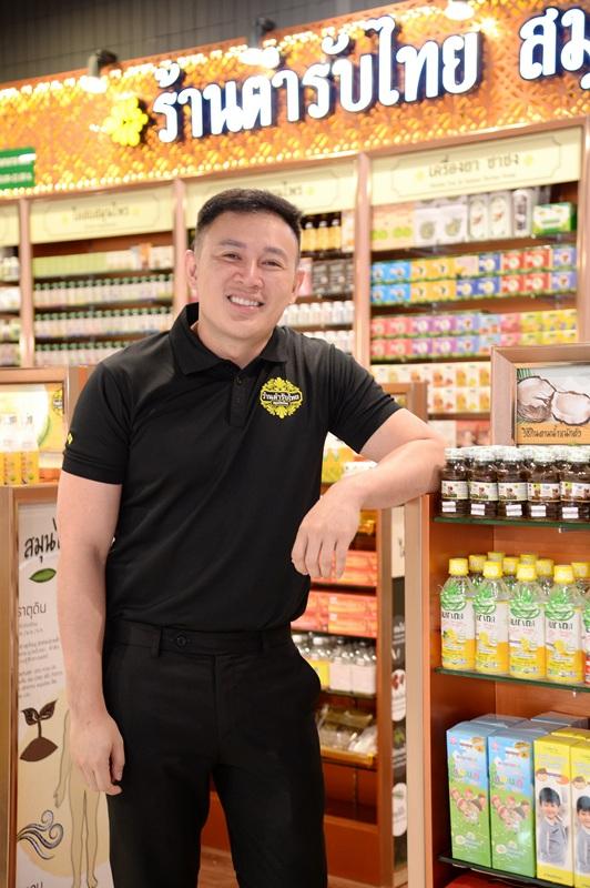 นายมหาคุณ เทพสุทิน ผู้ก่อตั้งร้านตำรับไทย สมุนไพรไทย