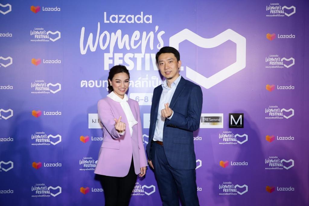 Lazada Women's Festival ยกทัพดาราอัปเดตเทรนด์แฟชั่นกลางกรุง