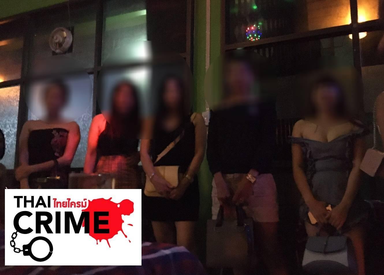 ปคม.บุกจับร้านโอเกะเมืองคอนแฝงค้ากามสาวลาว