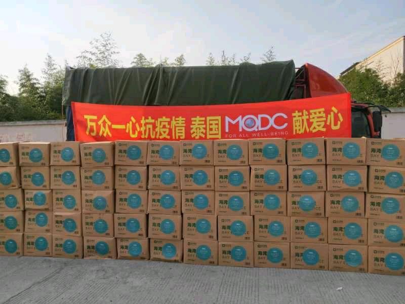 MQDC มอบความช่วยเหลือโรงพยาบาลที่จีน  บรรเทาปัญหา COVID 19