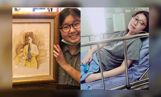 """""""น้องปริม"""" ศิลปินสาวป่วยโรค SLE ประกาศขายภาพวาด เหตุต้องใช้เงินผ่าตัดทำบายพาสหัวใจ"""