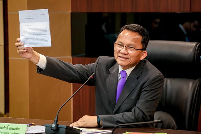 ยุติธรรมประชุมความหน้าคดีดัง ชี้ปลดล็อกระท่อมมีผลดีต่อเศรษฐกิจ ส่ง ป.ป.ส.ศึกษาเพิ่ม