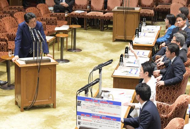 """เปิดกฎหมาย """"ภาวะฉุกเฉินโรคระบาด"""" ญี่ปุ่นรับมือโควิด-19"""