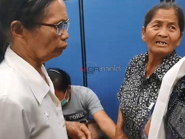 แม่กับย่าหนุ่มคลั่งร่ำไห้ต่างฝ่ายต่างต้องการรับศพกลับไปบำเพ็ญกุศล